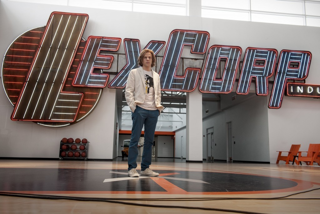 Do you guys wonder if Lex has 'Ups'?
