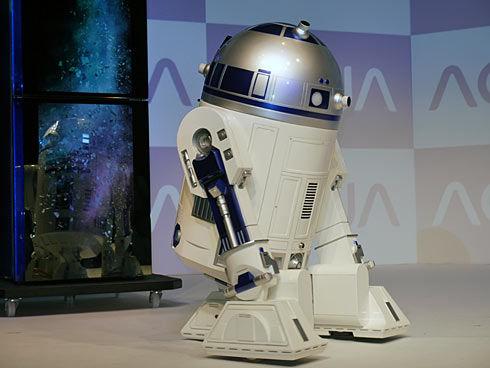 emote Controlled R2-D2 Fridge