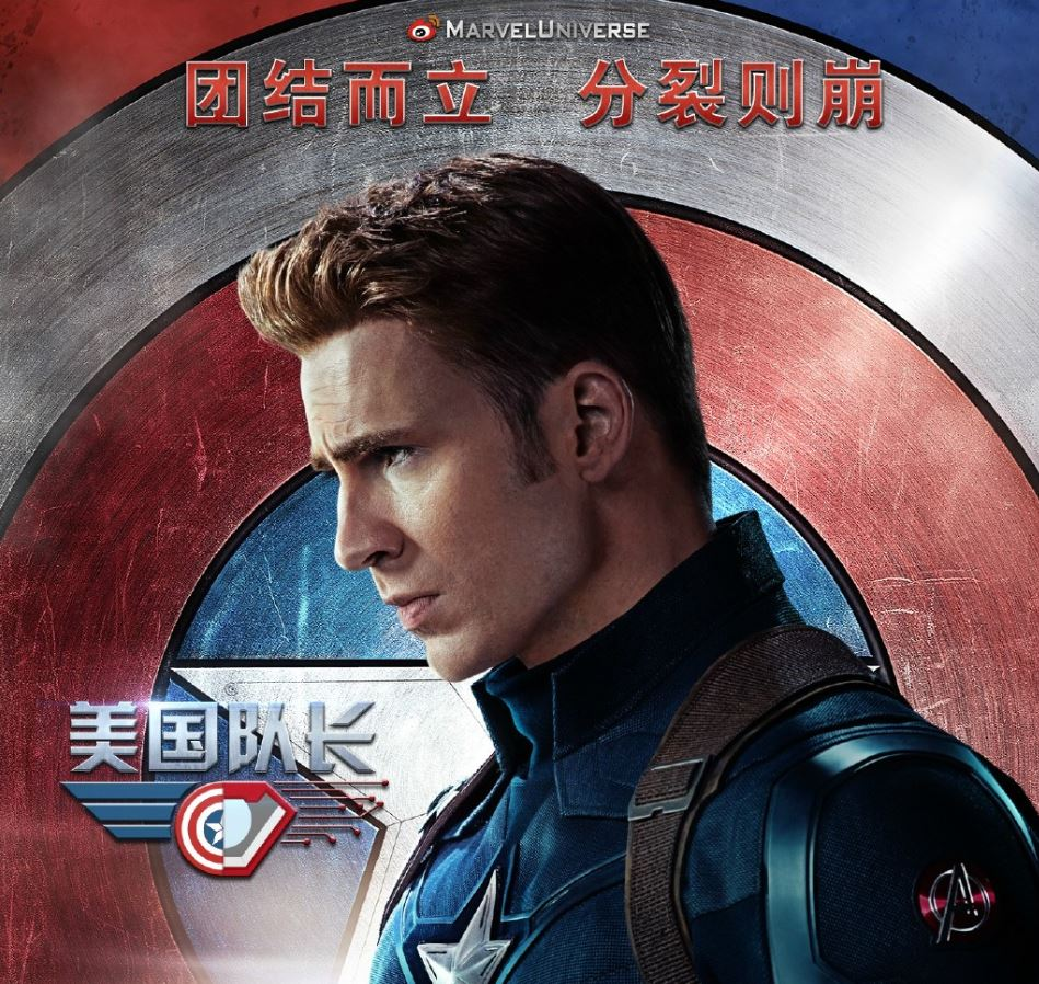 Twelve New STRIKING Civil War International Movie Posters