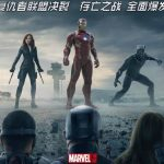 Teams Cap and Iron Man Face Off in International Civil War Posters