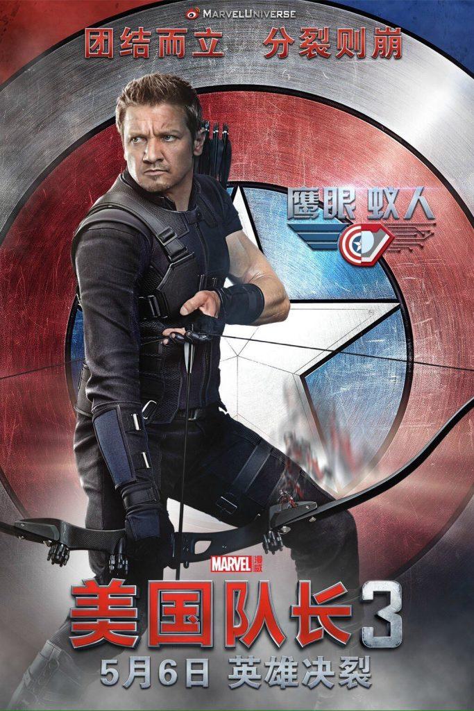 Twelve New STRIKING Civil War International Movie Posters!