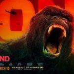 kong-skull-island-banner 2